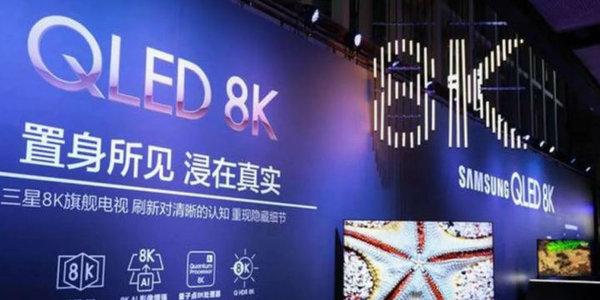 本周家电圈:联想智能扫地机器人亮相,三星回应LG对其8K电视质疑