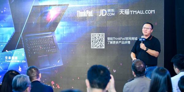 ThinkPad携双生隐士2019亮相北京设计周