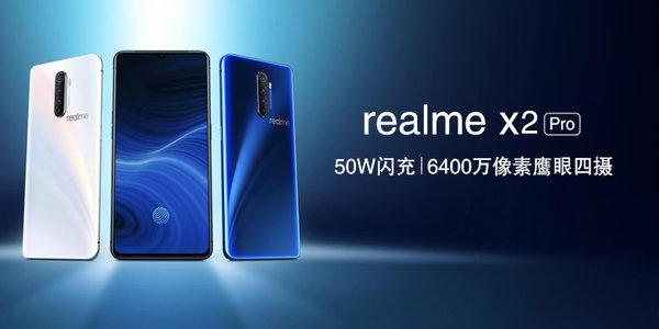 realme X2 Pro评测:6400万像素鹰眼四摄