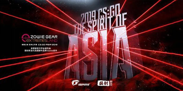 极限之地开战!RTX 2070 SUPER助阵2019CSGO亚洲公开赛