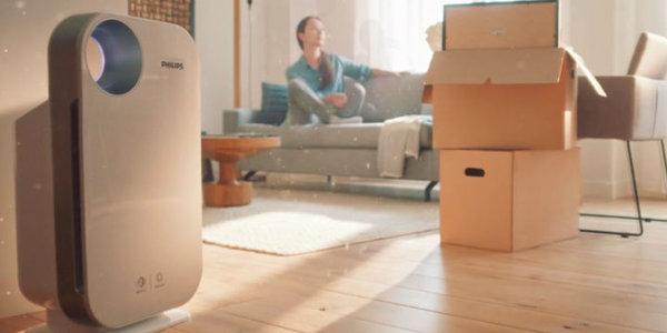 冬季雾霾不可轻视 这款空气净化器双12大促助抗霾