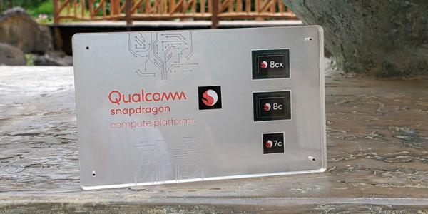 高通扩展PC产品组合推骁龙7C/8C 瞄准入门及主流市场