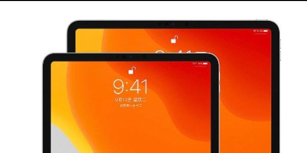 群创光电将为iPad Pro供应Mini-LED面板屏幕