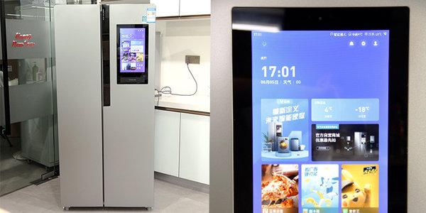 全屋互联 智享科技大屏 云米互动大屏冰箱云小鲜BCD-380WMLD亚博下载链接