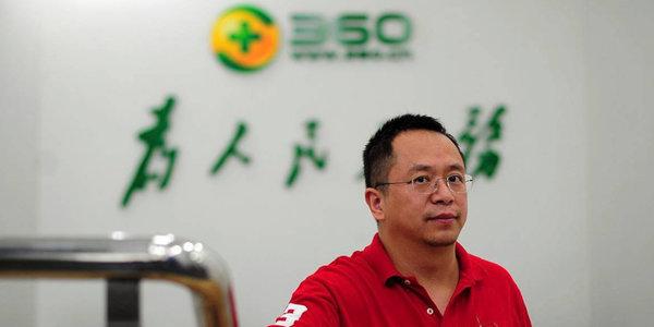美国制裁33家中国公司和机构 云天励飞和360回应:已经做好相关预案