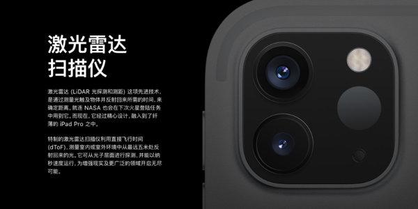 2021年上半年发布新款iPad Pro:A14x仿生+5G+mini LED屏幕