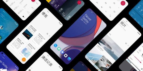 手机晚报:申博菲律宾太阳城33网,一加发布氢OS11,申博菲律宾太阳城33网MIX Alpha被放弃