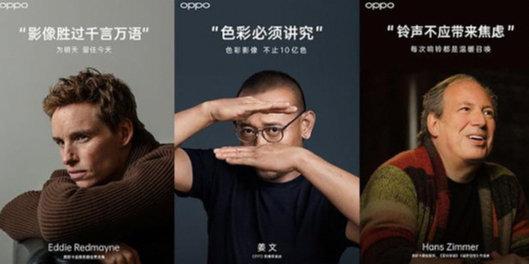 ��身亮�c!OPPO Find X3系列全球�l布��今晚揭��