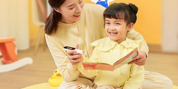 有道儿童词典笔体验:618家长教育投资好选择,一位陪伴孩子学习的全能家教