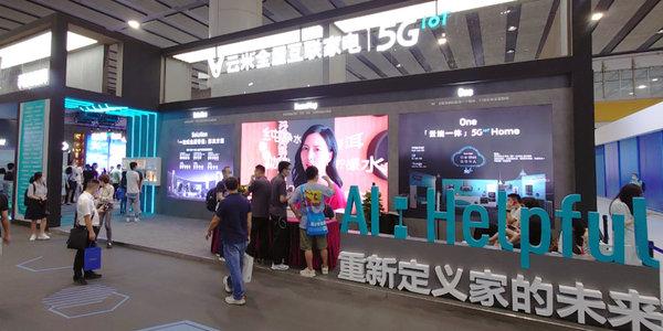 中国建博会:云米AI科技潮品构建全屋智能家居新场景