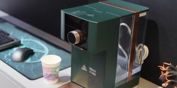 IAM即热饮水机亮相ChinaJoy,颜值与性能兼得