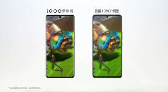 官宣!iQOO 8系列新品发布会将于8月17日召开