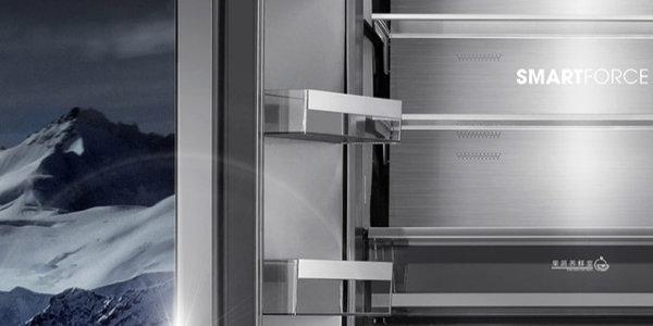 大容量搭配高科技 海信真空・全金属560冰箱带来全新储鲜体验