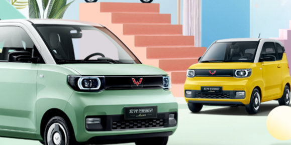 每20秒卖一台!五菱宏光MINIEV单日销量突破1800台,明年推敞篷版