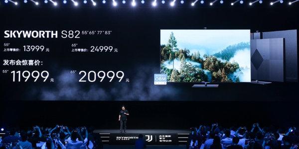 业界技术新巅峰!创维监视级高色准OLED电视S82震撼上市