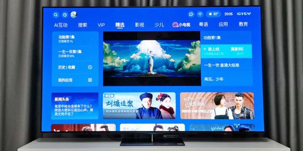 专业色彩大师 创维OLED电视S82亚博下载链接