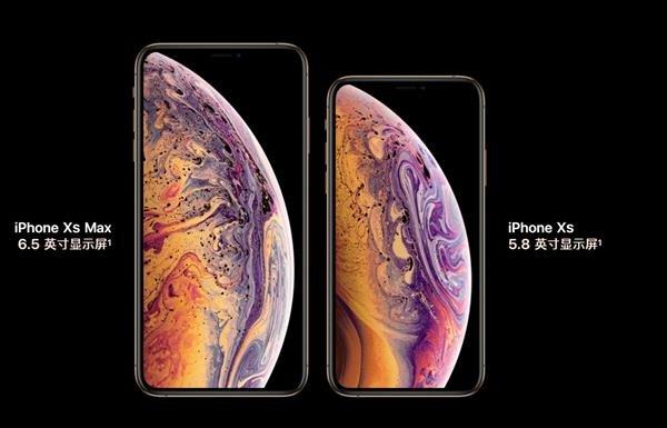 iPhone XS Max定价高是为了让更多的人用上iPhone?