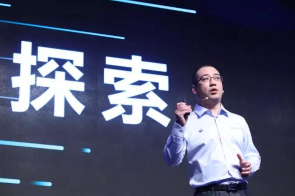 TalkingData 2018数据智能峰会 聚焦数据创造商业价值