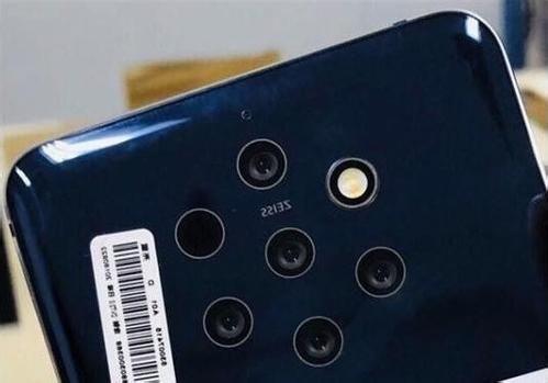 诺基亚9谍照曝光:非刘海屏,后置5颗摄像头
