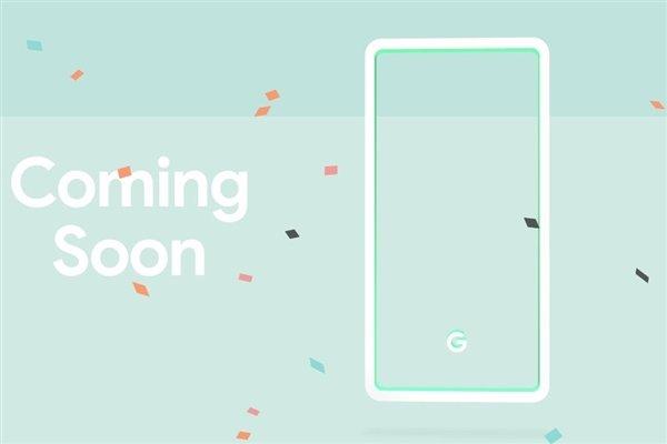 外媒:谷歌Pixel3系列将新增浅绿配色,10月9日发