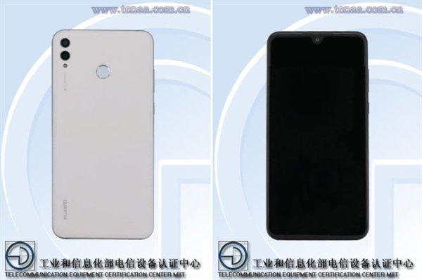 华为新机入网:又一款珍珠屏力作,造型酷似P20