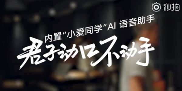 小米8青春版全曝光:屏幕指纹/2400万自拍/渐变机身,就等价格了