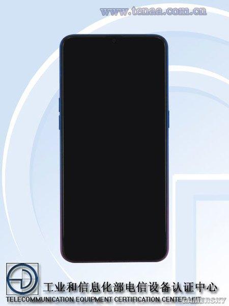 OPPO新机入网:6.4英寸水滴屏,渐变背壳瞩目