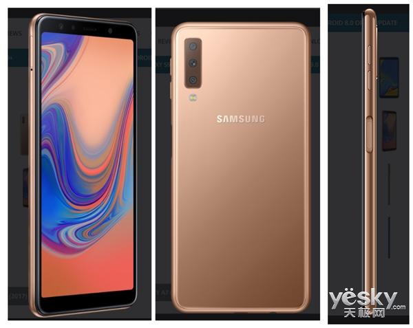三星2018款Galaxy A7正式发布:后置三摄抢眼,售价约400美元