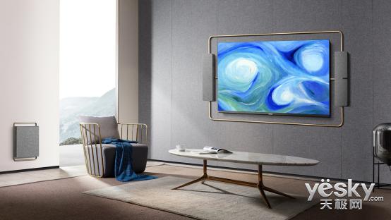 空间可编辑  XESS浮窗全场景TV破解客厅装修难题