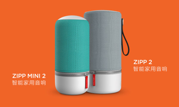 Libratone小鸟音响正式发布Zipp 2智能家用音响系列 好音质和智能同时兼得