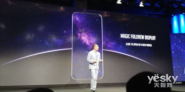 更快更安全的充电体验 荣耀Magic2 10V/4A超级快充充电头
