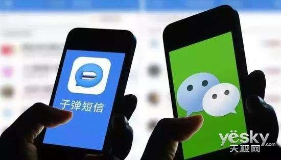 子弹短信发布30天用户数突破748万,曾连续霸占社交榜