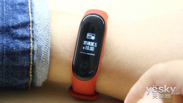 议百秒15期:能刷164个城市公交 小米手环3 NFC版体验
