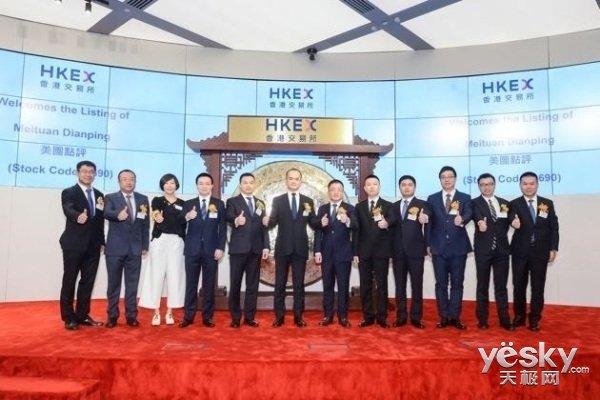 美团点评成功上市,王兴终于实现了他的IPO之梦