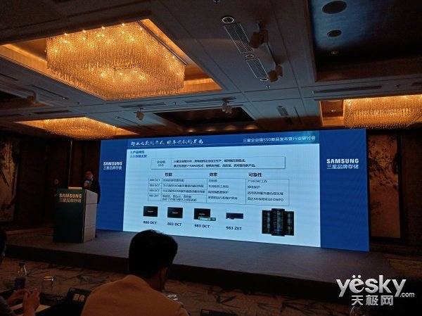 更快更强更大 三星发布983 DCT等多款企业级SSD新品
