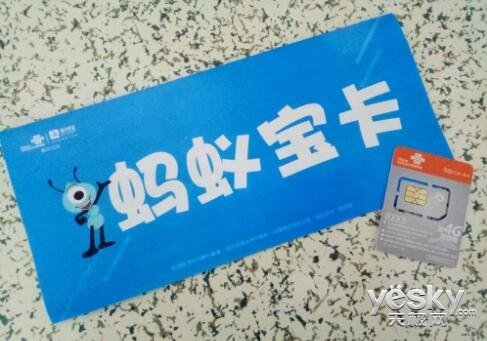 三大运营商给出异地补卡销号服务上线时间:中国电信10月1日试行