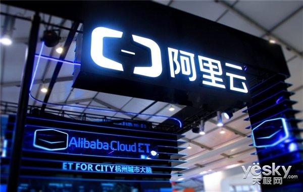 大公司晨读:腾讯股票蒸发7400亿,阿里推出城市大脑2.0