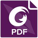 福昕高级PDF编辑器软件