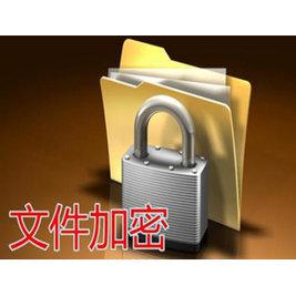 金舟文件夹加密大师 升级版
