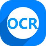 神奇OCR文字识别软件