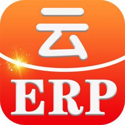 建硕云ERP