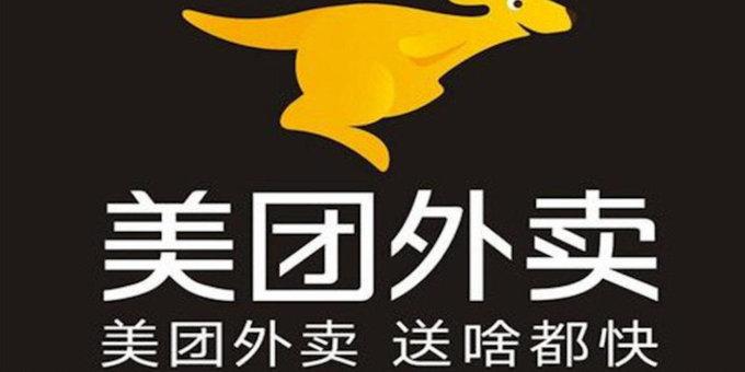 "大公司晨�x:美�F去年每�P外�u平均�r值48.2元;B站�`��""百度""��入公司�Y料表"