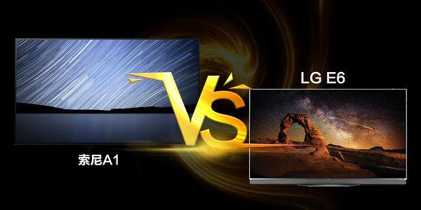 索尼A1已成OLED电视新标杆