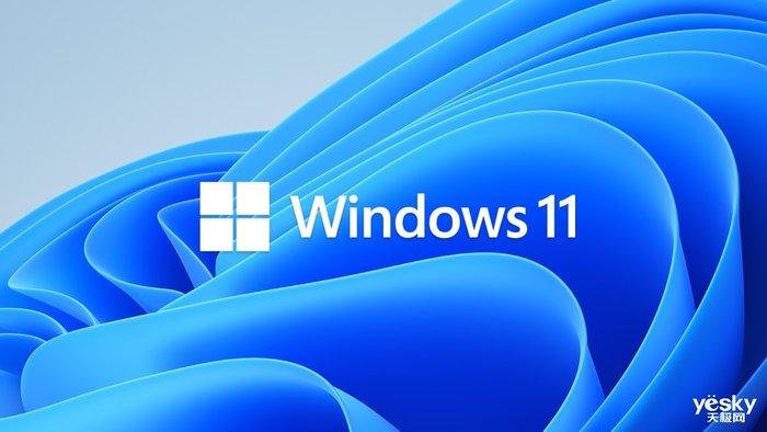 微软发布Windows 11:PC体验将进入新篇章
