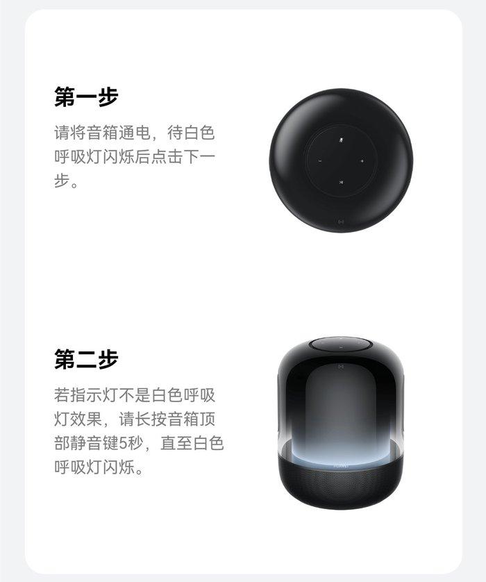 全新�A��Sound X音箱曝光:新增RGB氛����,�值更高