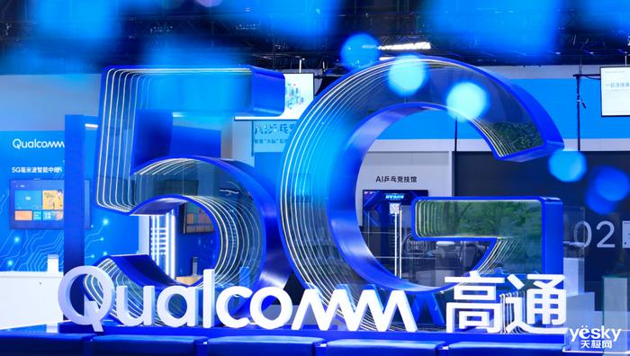 毫米波部署加速 开启5G发展新阶段?