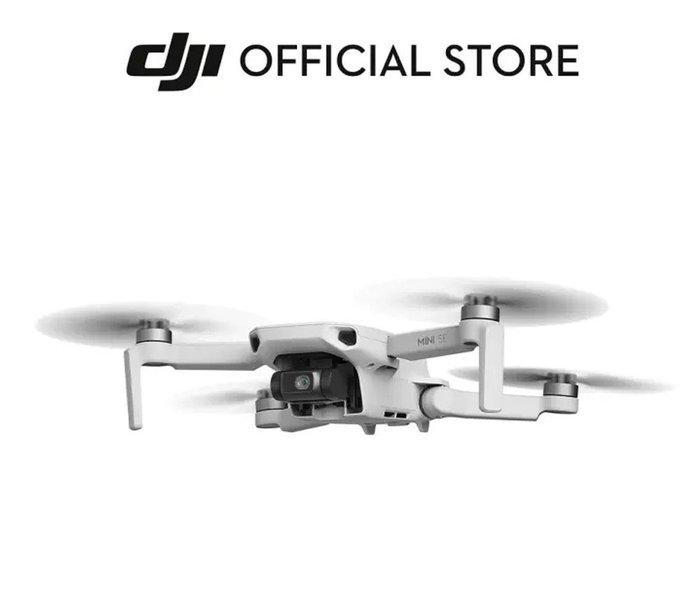 大疆海外上新 DJI Mini SE售价2100元起