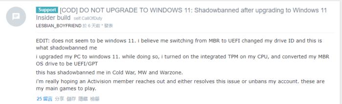 游戏玩家谨慎尝鲜:Windows 11或触发游戏反外挂系统致账号封禁