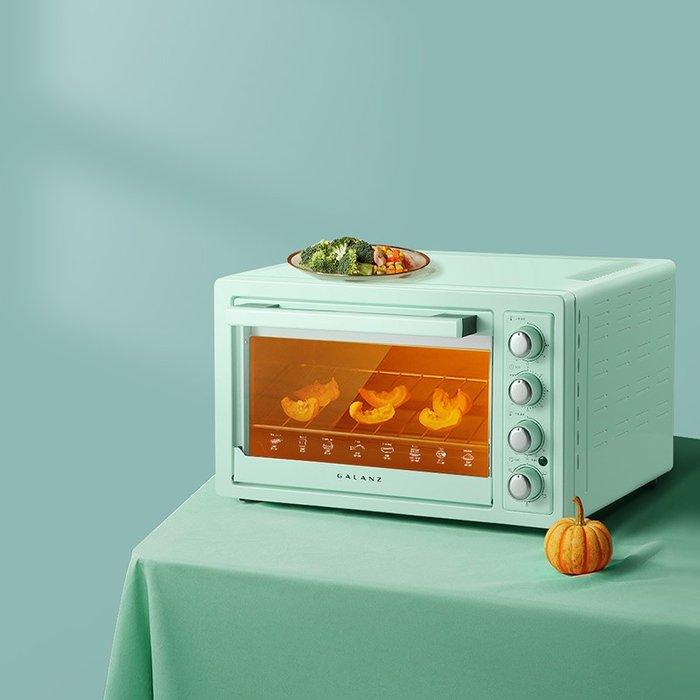 一键发酵 轻松烘焙 格兰仕暑期美食攻略带你简单上手