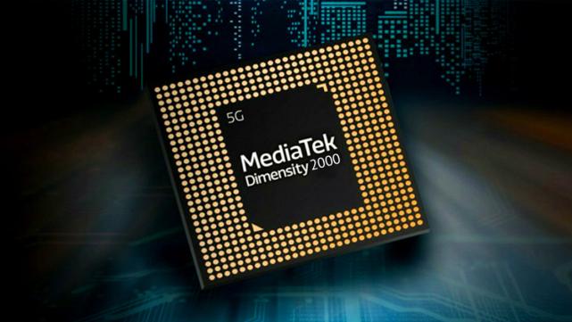 天玑2000系列有惊喜?或首发Cortex-X2超大核